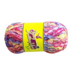 Charmkey Fancy Tape Yarn